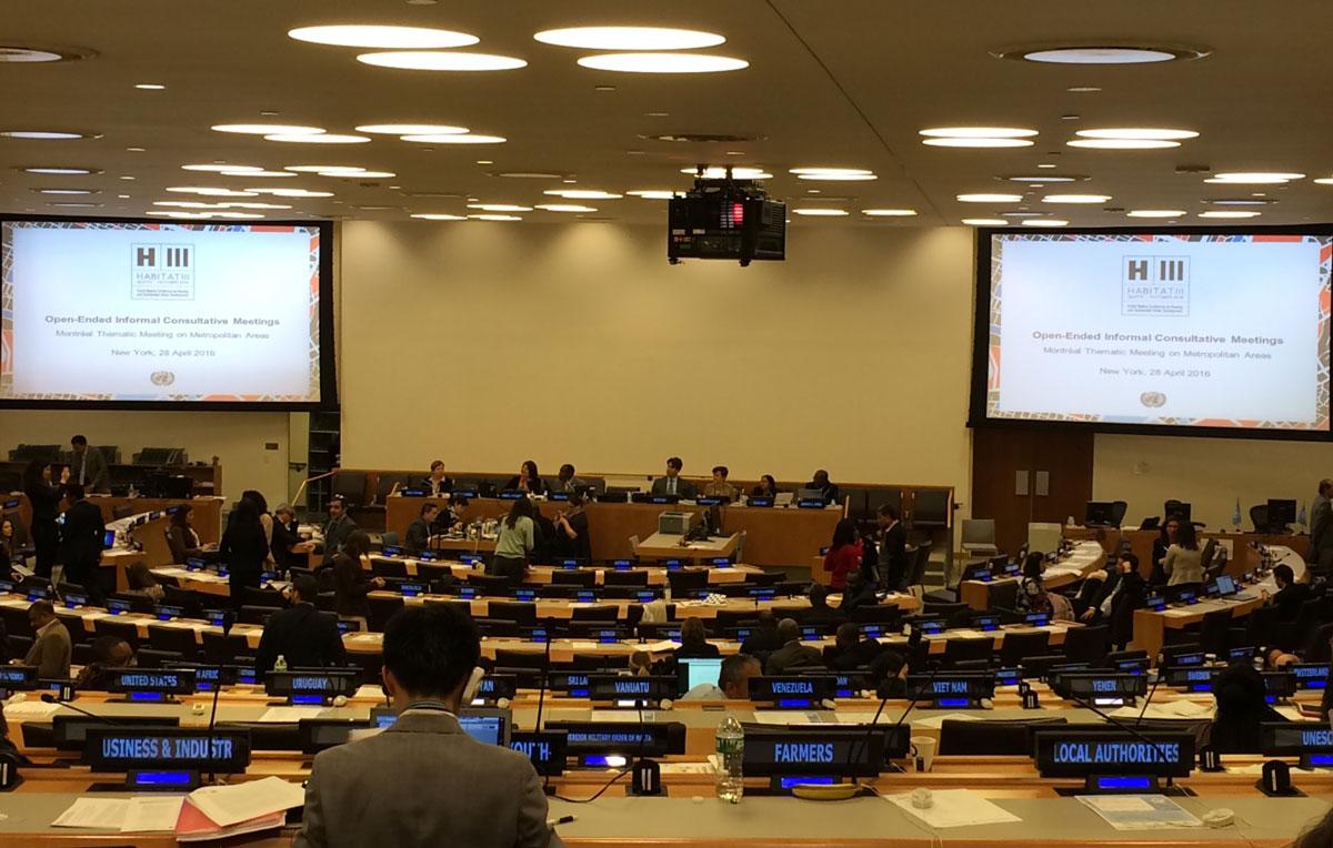 Mme Chantal Deschamps, membre du comité exécutif de la CMM et mairesse de Repentigny présente à l'ONU